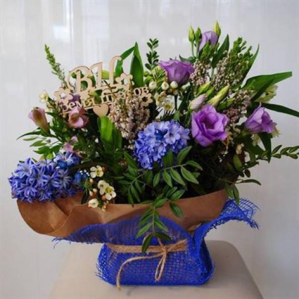 """Топперы для цветов  -   """"Моей любимой девочке"""""""