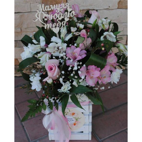 """Топперы для цветов  -   """"С днем рождения"""""""