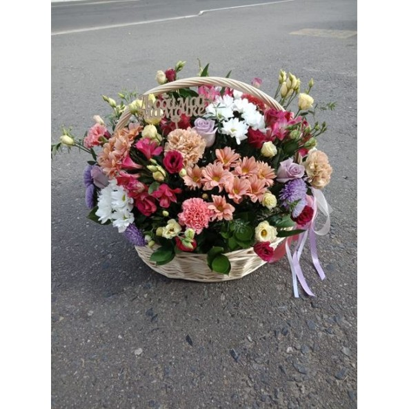 "Корзина ""Сборная-5"""