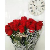 """Розы """"Красные (50см) -3"""""""