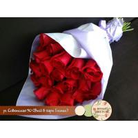 """Розы """"Красные (50см) -4"""""""